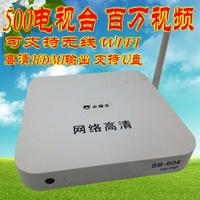 Super player hd set top box wifi wireless