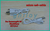 30cm  Micro USB Cable Charger And Data Transmission White Cables For BlackBerry/samsung/htc/lg/nokia pure copper 2000pcs/lot