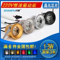 free shipping 10pcs/Lot 1W Mini led cabinet light, mini led downlight 85-265v CE ROHS ceiling lamp