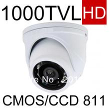 popular ir security camera