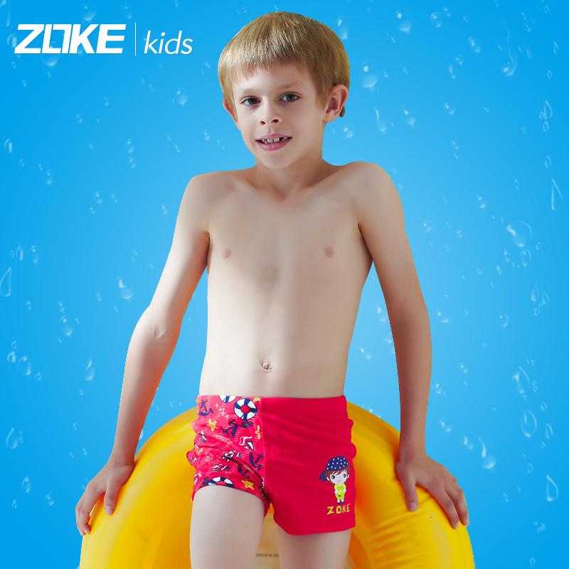 Pics Photos - Nakita Boy Child Model
