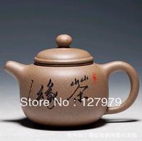 Yixing Zisha Raw ore, high-quality 'Xishi' teapot, 220cc purple clay, puer, oolong tea pot!!