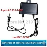 12v2a waterproof power supply camera power supply switching power supply monitoring power supply carton packaging