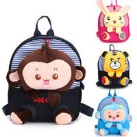 New 2014 Plush Doll Children Cartoon Bag Cut Monkey Cat Satchel Jelly Candy bag Kids Backpack School backpacks Free Shipping