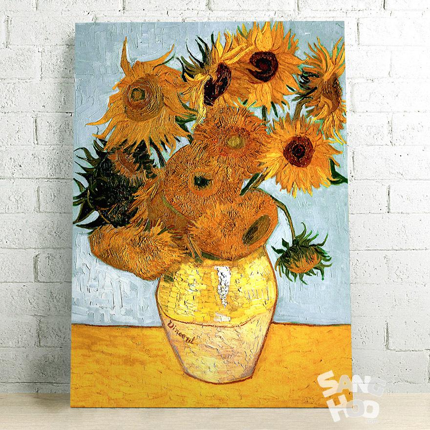 Sunflower Frame Sunflower Picture Frame Canvas