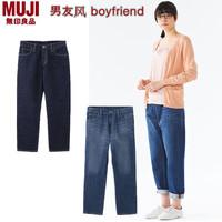 Muji muji high quality boyfriend women's taper jeans