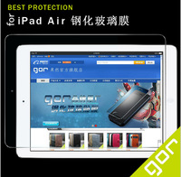 New Arrival Tempered glass Screen protection film proof membrane For ipad Air /5 a132