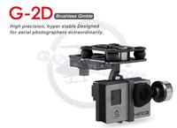 Free Shipping Walkera G-2D Brushless Gimble for QR X350/ QR X350 Pro G-2D