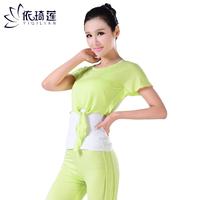 2014 spring and summer yoga clothes piece set slim yoga clothing female fashion belt pad