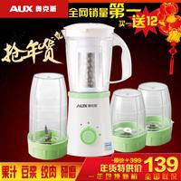 Multifunctional juicer electric fruit soya-bean milk aux ochs aux-301d juice machine household electric