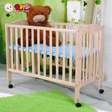 pine wood shelf promotion