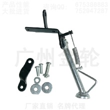 wholesale assembly motorcycle