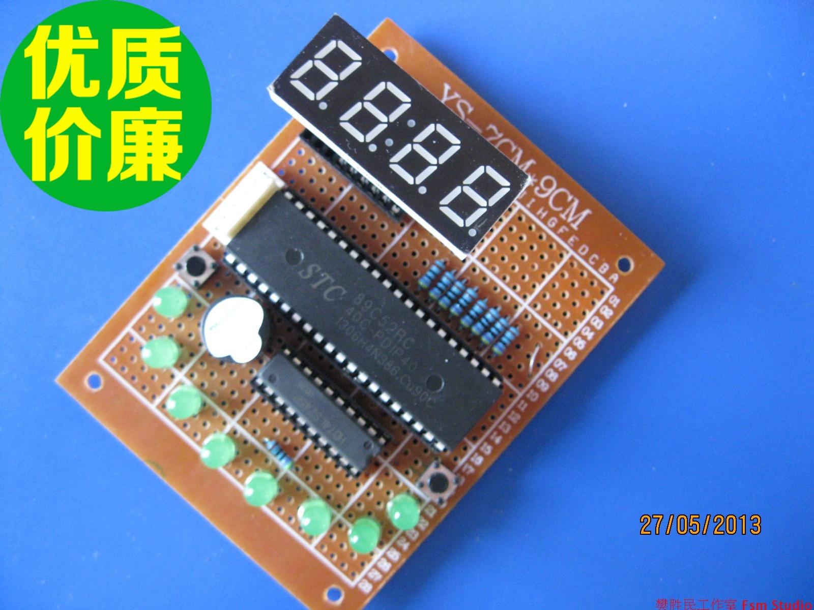 51 mcu - pendulum clock kit 3c digital accessories mcu led(China (Mainland))
