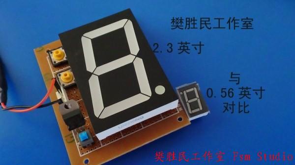 1 sununed clock kit electronic components 3c digital accessories mcu led(China (Mainland))