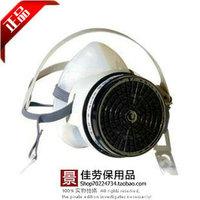 Siro silica gel beave st-fdg respirator painted formaldehyde