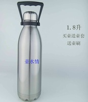 1800ml-2000ml stainless steel vacuum cola bottle insulation sports pot water bottle water bottle large capacity