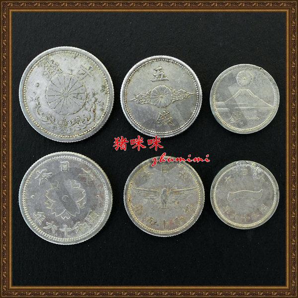 Japan world war 2 3 Coins set Souvenir 100% Real genuine collection(China (Mainland))