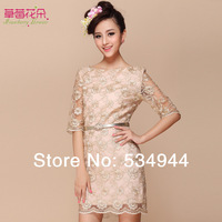 2014  new south Korean style dress,show thin sleeve lace dress skirt, with belt,color  free shipping