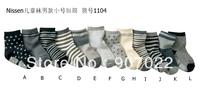 FREE SHIPPING 1104hot-selling  1-3 years boys socks cotton baby socks  rubber slip-resistant floor socks non-slip kid's socks