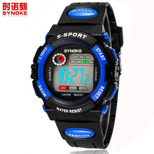 Free Shipping 2014 Fashion Student Boys Sport  Digital Watches 5 Colors  Wristwatches W074(China (Mainland))