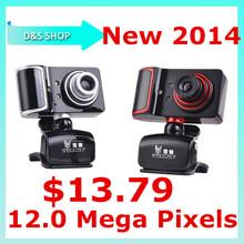cheap web camera