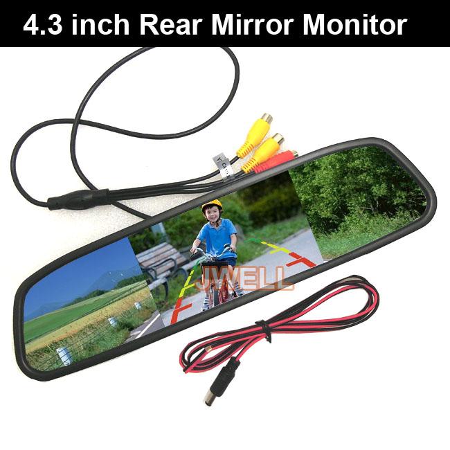 Автомобильный монитор 4.3 /, HK автомобильный монитор 5
