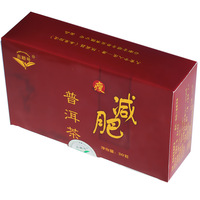 Yunnan Pu er tea health tea brick 30 box  Pu er Tea, Pu'erh, Yunnan Puer tea, Chinese Tea