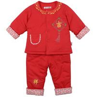 Peerage baby tang suit wadded jacket set winter children's clothing child tang suit 52335