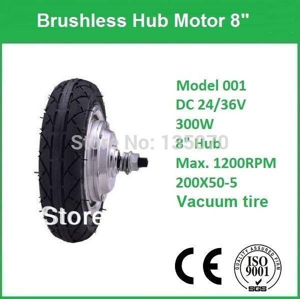 "NO.001 hub motor 8"", DC brushless hub motor 300W 24V 36V for electric bicycle with hall sensor(China (Mainland))"