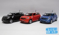 Alloy car model toy car mini three door acoustooptical