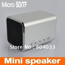 wholesale best micro computer