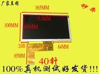 Free shipping X10 hd-x10 7 hd display screen with touch screen lcd calendar navigation screen
