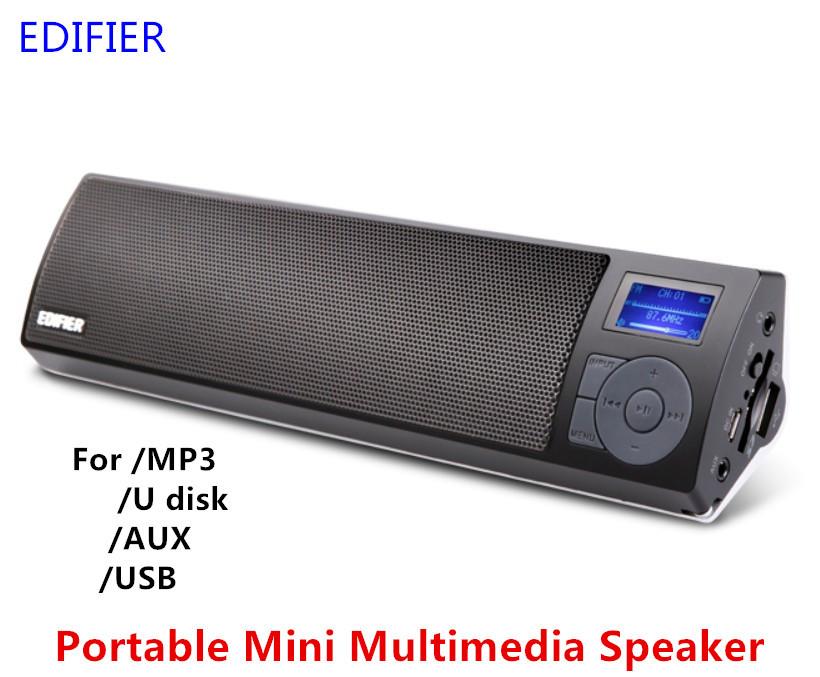 Аудио колонка Edifier M18 /fm MP3 /sd /u