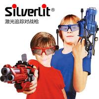 Silverlit laser gun child cs set toy 86840  educational toy
