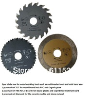 3pcs blade saw kit diamond blade saw for tile hss for pvc and 1pcs for wood at good price and fast delivery