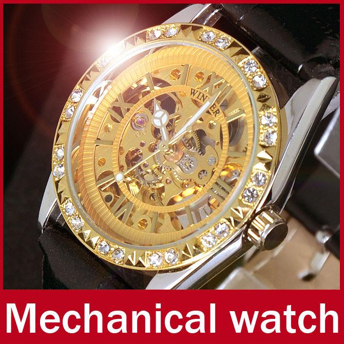 Women Mechanical watch