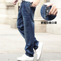 Plus size elastic jeans wash water male loose straight elastic long trousers autumn and winter plus size casual trousers