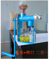 Home Use Manual Mini Peanut Oil Press Machine coca seeds oil press machine Fruit vegetable juice juicer