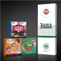 Hot-Selling new arrival delay condom lasting condom delay lasting anti premature ejaculation of condoms 9pcs/box adult sex toys