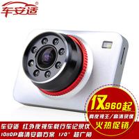 Free Shipping Car car infrared driving recorder 1080p hd 170 deg . wide angle night vision