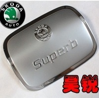 Skoda 12 fuel tank cover thickening stainless steel fuel tank cover for special use refires
