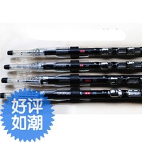 Small big the carp small rods pole fishing rod