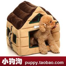 dog electric blanket promotion