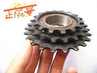 Bicycle flywheel 3 flyheel transmission flywheel bicycle accessories flying plgeon flywheel