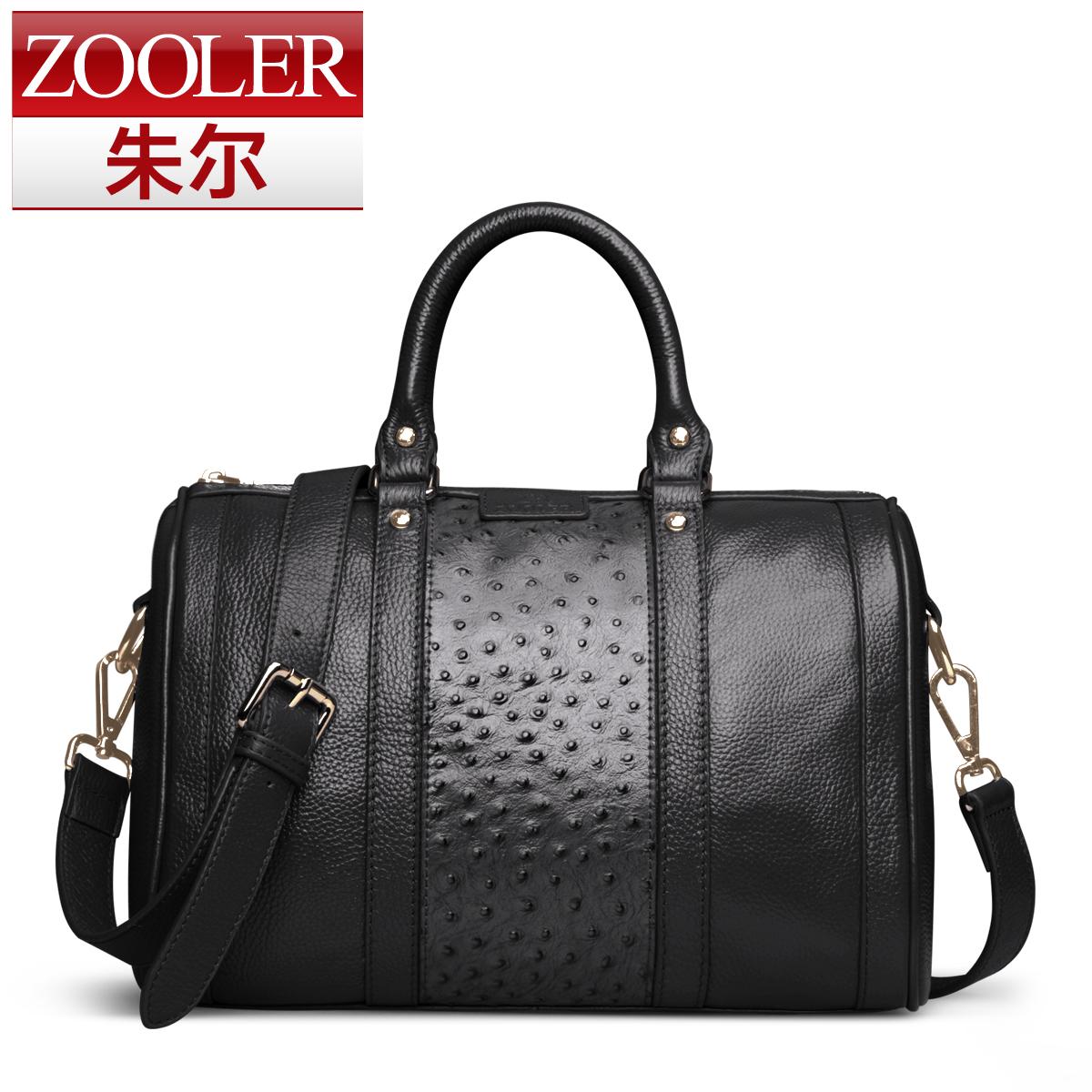 Boss bucket bag ostrich grain handbag women's female genuine leather bag bucket bag handbag 2014 women's(China (Mainland))