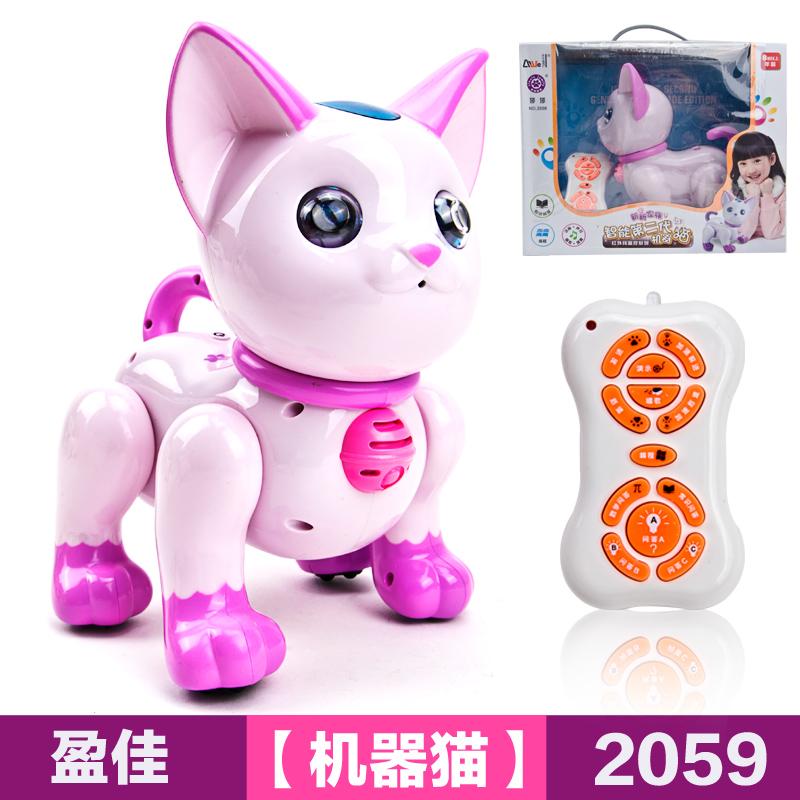 Transpace toys intelligent machine dog DORAEMON infrared remote control series(China (Mainland))
