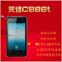 K-touch customers c986t dual-core smart phone td 3g dual sim dual standby mobile phone