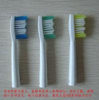 Toothbrushes Head Electric toothbrush head Sonic brush rotating brush DuPont soft elastic bristles
