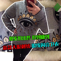 2014 spring loose limited edition silk silverstrand embroidery plus velvet sweatshirt pullover casual outerwear