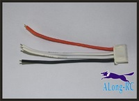 LI-PO battery balance wire /for airplane/hobby plane /RC model/airplane